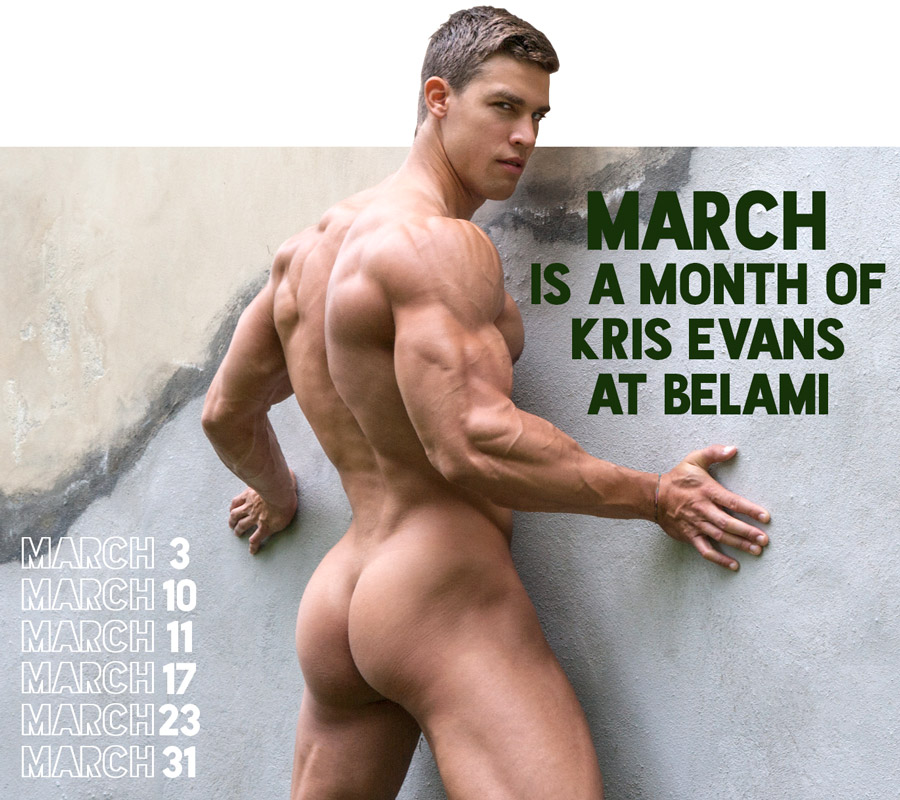 What kris evans bel ami nude All above